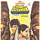 Jaani Dushman (1979)