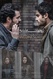 The Wednesday Poster