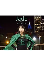 Jade (Superhero)