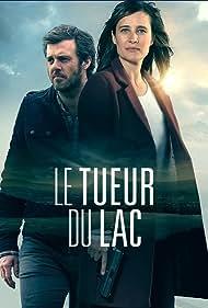 Lannick Gautry and Julie De Bona in Le tueur du lac (2017)