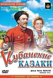 Kubanskie kazaki online dating