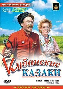 Movie 1080p torrent download Kubanskie kazaki [720x576]
