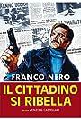 Il cittadino si ribella (1974)