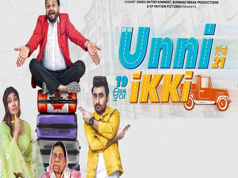 Unni Ikki 2019 Movie Punjabi PreDvd 300mb 480p 1.2GB 720p