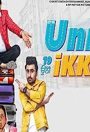 Unni Ikki (Punjabi)