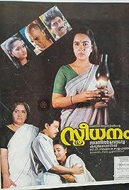 Sthreedhanam () film en francais gratuit