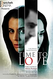 Time to Love Poster