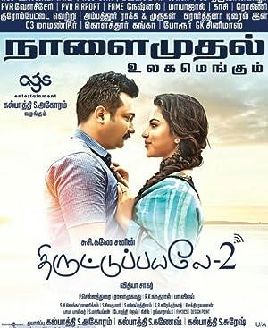 Where to stream Thiruttu Payale 2