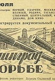 Leningrad v borbe Poster