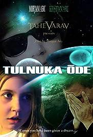 Tulnuka õde Poster