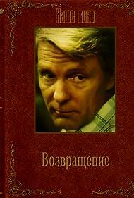 Yuriy Nazarov in Vozvrashchenie (1987)