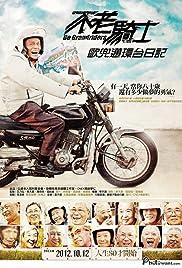 Go Grandriders Poster