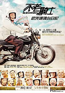 HD dvd movies downloads free Go Grandriders by [UHD]