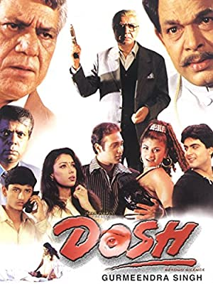 Dosh movie, song and  lyrics
