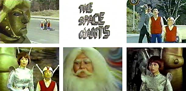 The Space Giants none