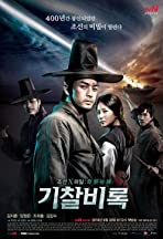 Joseon X-Files - Secret Book