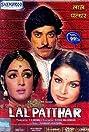 Lal Patthar (1971) Poster