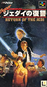 Watch movies for free Super Star Wars: Return of the Jedi [640x480]