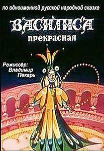 Movies hd english free download Vasilisa Prekrasnaya [mp4]