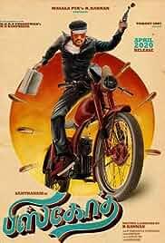 Biskoth 2020 Tamil Movie Watch Online Free