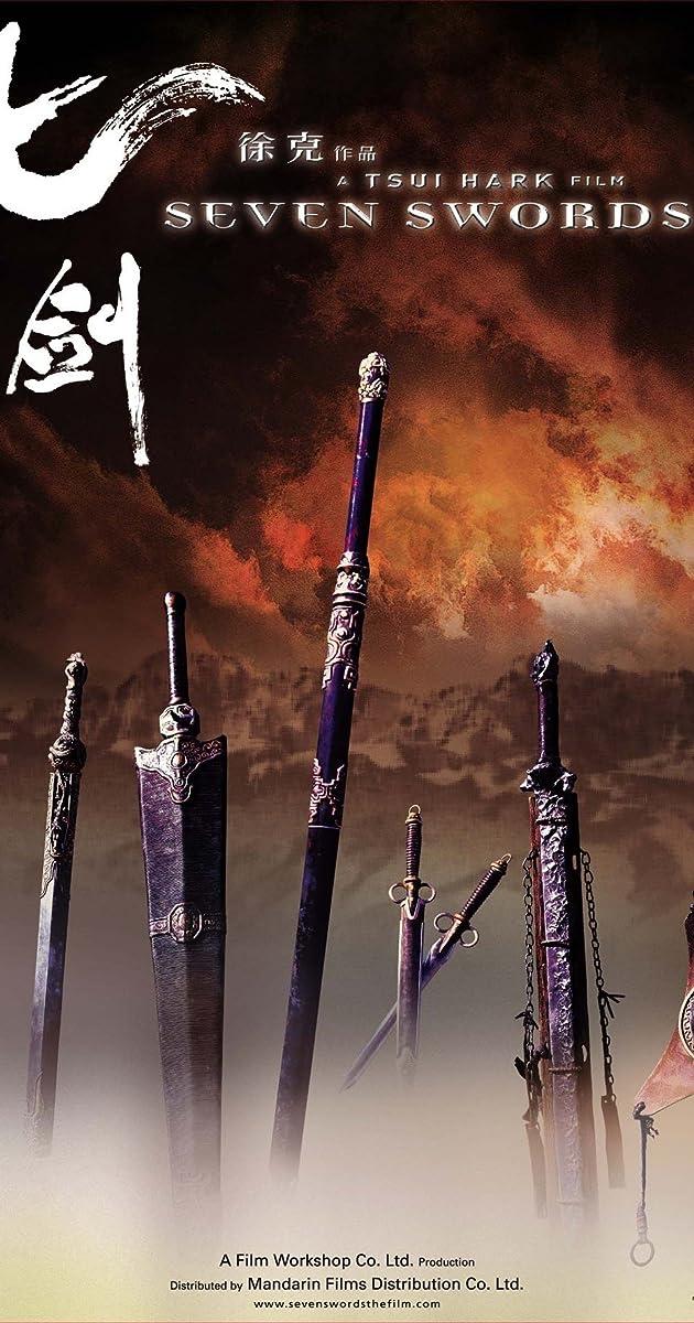 Qi jian (2005) - IMDb