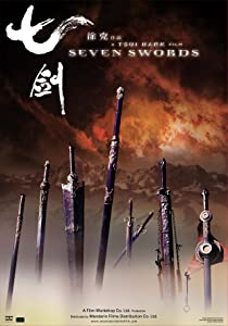 Seven Swords in hindi 720p