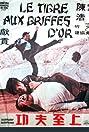 Da mi tan (1973) Poster