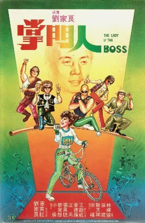 Where to stream The Lady Is the Boss
