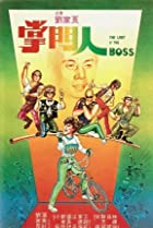 The Lady Is the Boss (1983) Poster