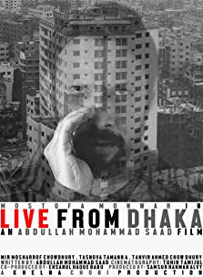 Live from Dhaka (2016)