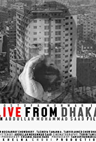 Primary photo for Live from Dhaka