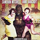 Anne Bancroft, Charlotte Austin, and George Barrows in Gorilla at Large (1954)