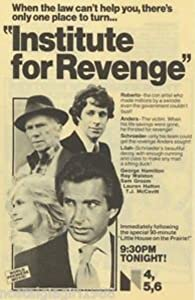 Latest downloadable movies english Institute for Revenge USA [2048x2048]