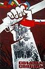 Soldaty svobody (1977) Poster
