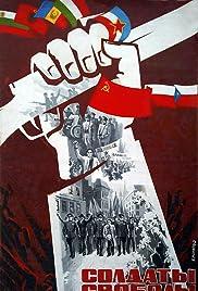 Soldaty svobody Poster