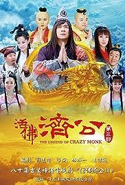 Huo fo Ji gong 3 Poster