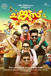 Chunkzz 2017 imdb riyas yoodas and athmaram think their lives are miserable since there are no girls in their class much to their joy a girl called riya joins their thecheapjerseys Choice Image