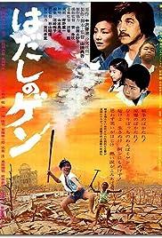 Hadashi no Gen(1976) Poster - Movie Forum, Cast, Reviews