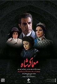 Mo'ammaye shah Poster