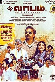 Laabam (2021) DVDScr Tamil Movie Watch Online Free