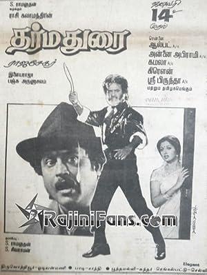 Rajinikanth Dharma Durai Movie