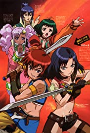Tales of Eternia Poster