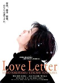 Love Letterถามรักจากสายลม