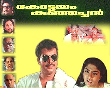 Kottayam Kunjachan full movie free download