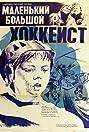 Malý velký hokejista (1982) Poster