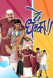 ##SITE## DOWNLOAD De Dhakka (2008) ONLINE PUTLOCKER FREE