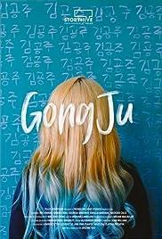 Gong Ju Poster