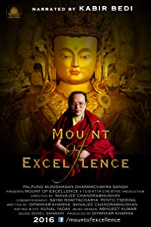 Mount of Excellence (2016)