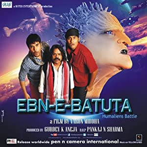 Ebn-e-Batuta movie, song and  lyrics