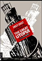 The Great Utopia